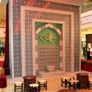 Ramazan Dekorları